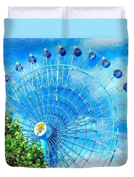 Ferris Wheel Dream Sky Duvet Cover