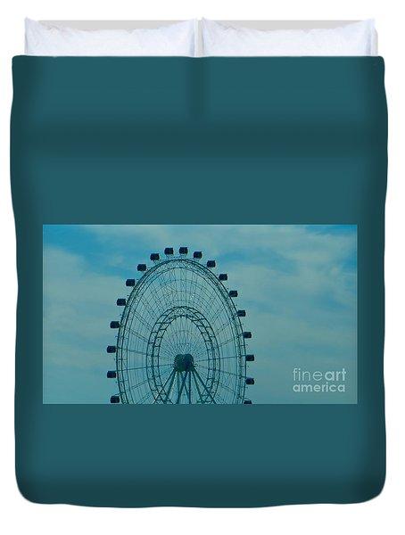Ferris Wheel Fun Duvet Cover