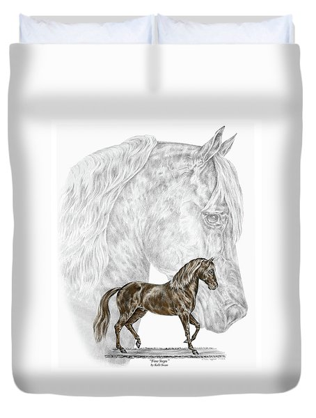 Fine Steps - Paso Fino Horse Print Color Tinted Duvet Cover by Kelli Swan