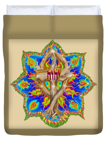 Duvet Cover featuring the painting Fire Tree With Yhwh by Hidden Mountain