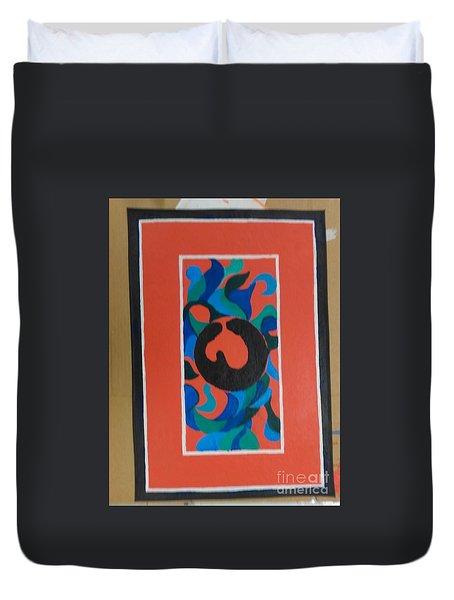 Floor Cloth E - Sold Duvet Cover