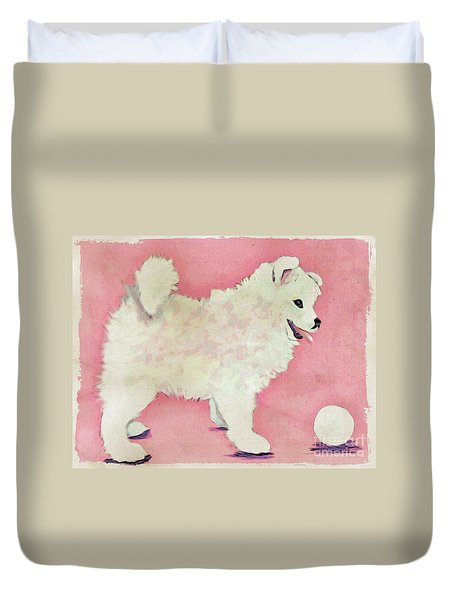 Fluffy Pup Duvet Cover