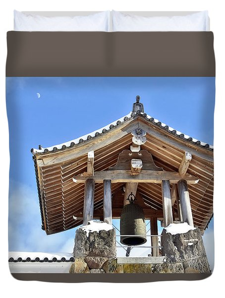 For Whom The Bell Tolls Duvet Cover
