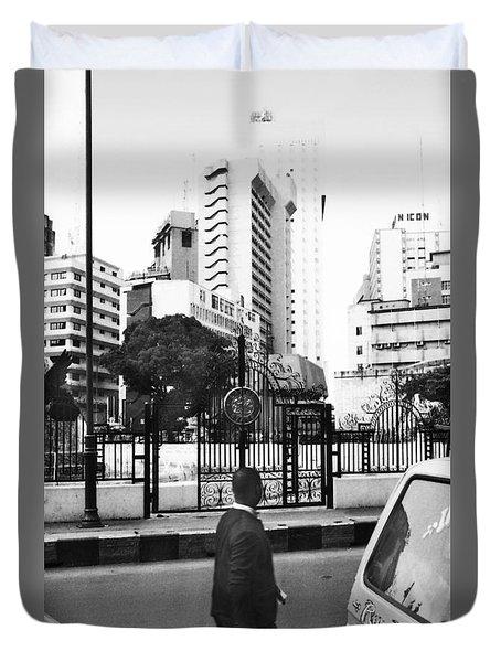Tinubu Square Environ Duvet Cover