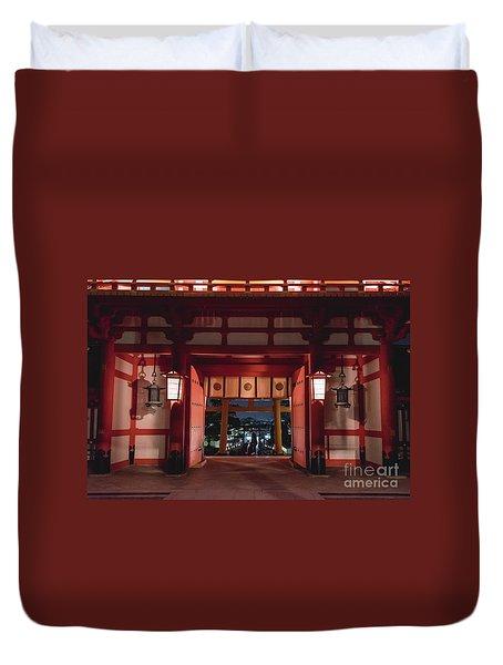 Fushimi Inari Taisha, Kyoto Japan 2 Duvet Cover