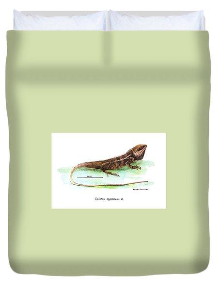 Garden Lizard Duvet Cover