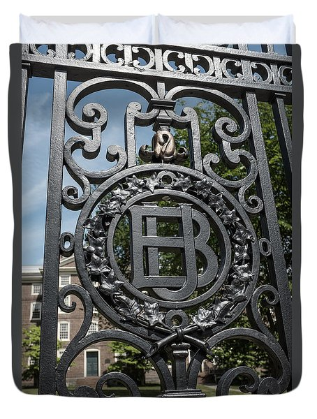 Gates Of Brown University Providence Rhode Island Duvet Cover