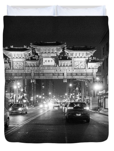 Gateway To Chinatown Duvet Cover