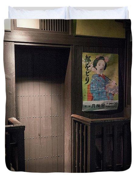 Geisha Tea House, Gion, Kyoto, Japan 2 Duvet Cover