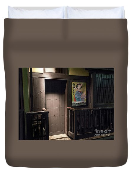 Geisha Tea House, Gion, Kyoto, Japan 2 Duvet Cover