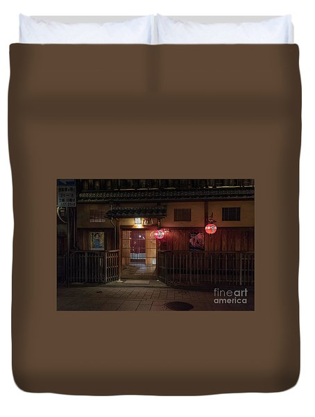 Geisha Tea House, Gion, Kyoto, Japan Duvet Cover