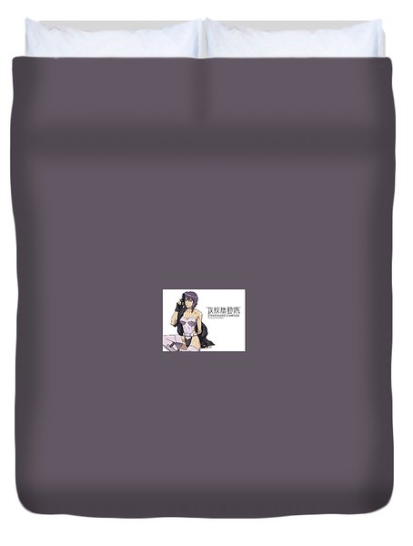 Ghost In The Shell Duvet Cover