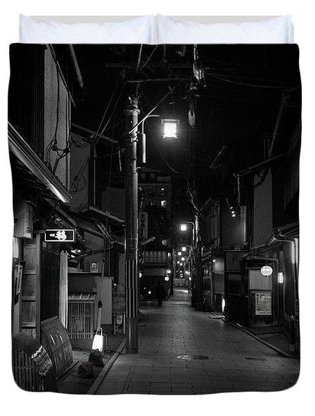 Gion Street Lights, Kyoto Japan Duvet Cover