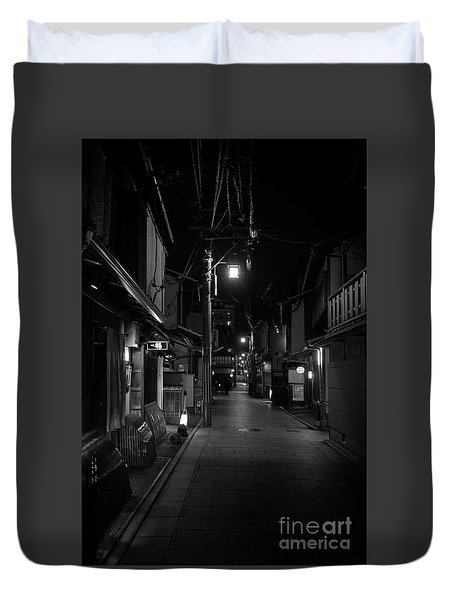 Gion Street Lights, Kyoto Japan Duvet Cover