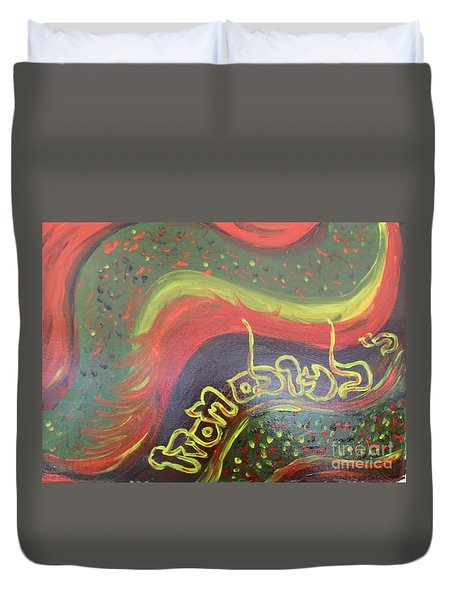 Give Thanks To The Lord  Duvet Cover