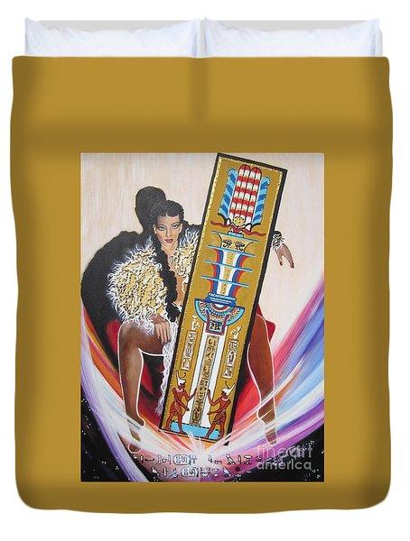 The  Tet Of Osiris Fra Blaa  Kattproduksjoner  Duvet Cover