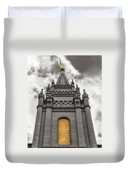 Golden Slc Temple Duvet Cover