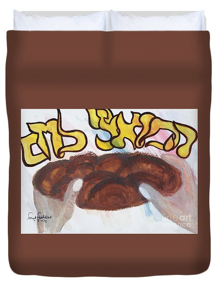Ha Motzi Lechem - Blessing Over The Bread Duvet Cover