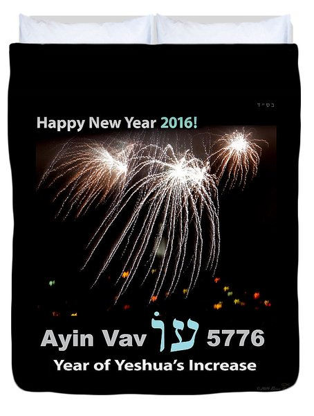 Happy New Year 2016 Duvet Cover by Brian Tada