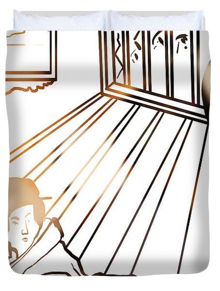Healing . Energy Duvet Cover