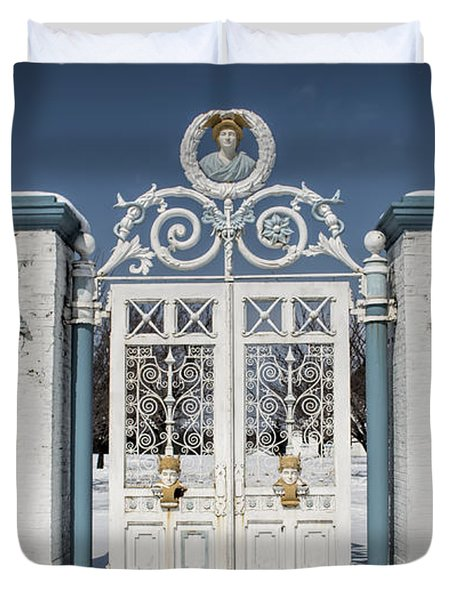 Helis Stock Farm Gate Duvet Cover