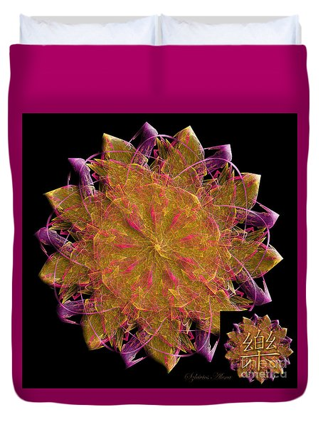 Happiness Fractal Energy Mandala Duvet Cover