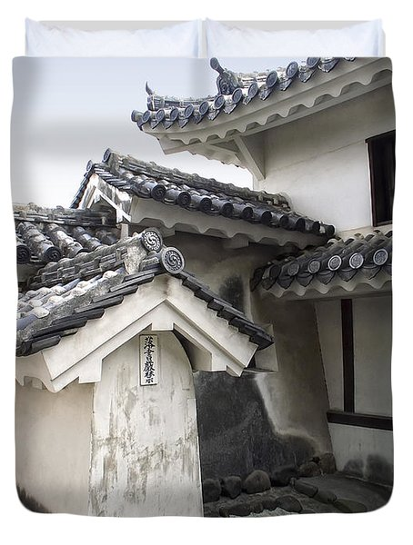Himeji Castle Roofs And Gables - Japan Duvet Cover