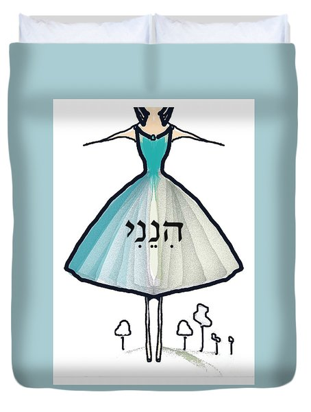Hineni Lady Duvet Cover