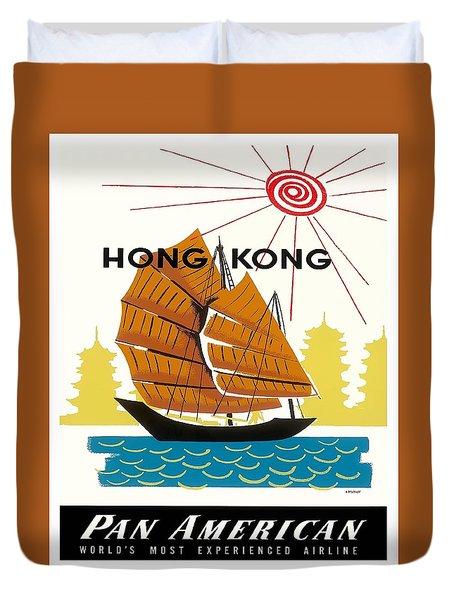 Hong Kong Chinese Junk Ship And Pagoda Temples Vintage Travel Poster Duvet Cover