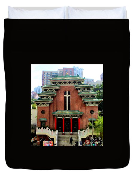 Duvet Cover featuring the photograph Hong Kong Temple by Randall Weidner
