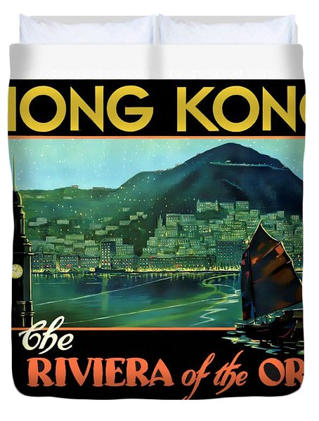 Hong Kong The Riviera Of The Orient - Restored Duvet Cover