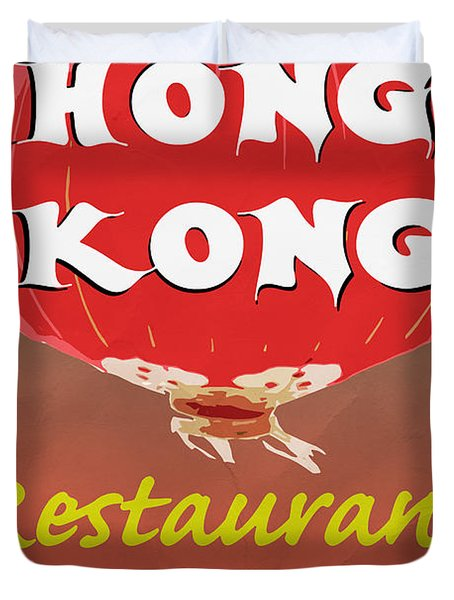 Hong Kong Vintage Chinese Food Sign Duvet Cover by Edward Fielding