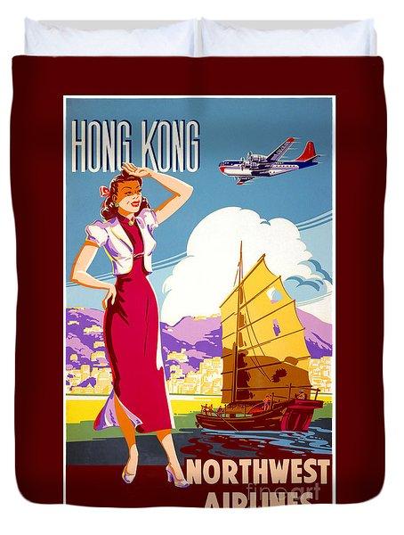 Hong Kong Vintage Travel Poster Restored Duvet Cover