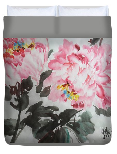 Hp11192015-0770 Duvet Cover