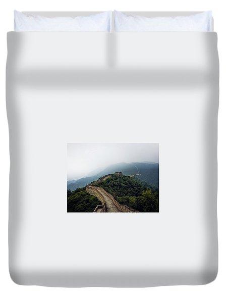 Huairou Duvet Cover