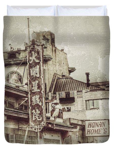 Hunan Home's  Duvet Cover