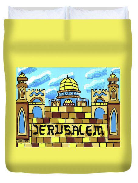 I Love Jerusalem Duvet Cover