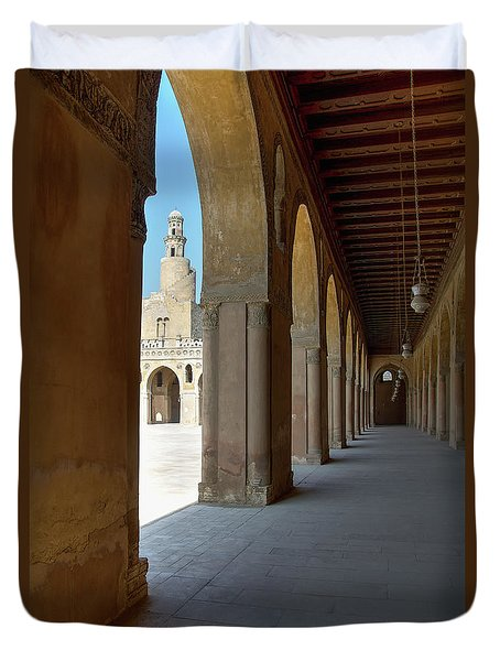 Ibn Tulun Great Mosque Duvet Cover