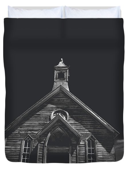 If You Should Pass Through These Doors Duvet Cover