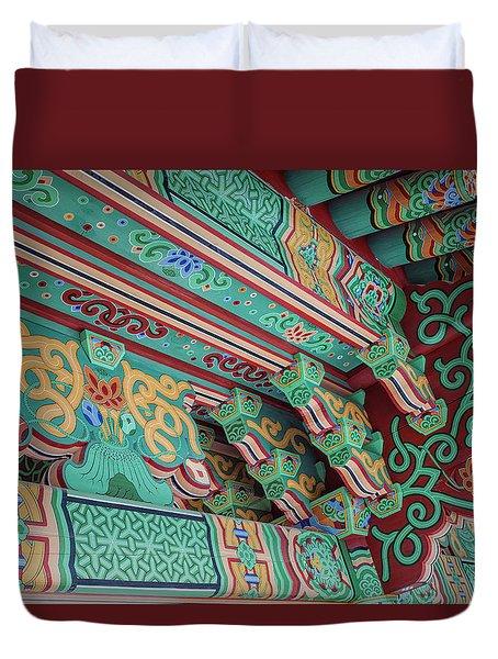 Il Ju Gate Details Duvet Cover