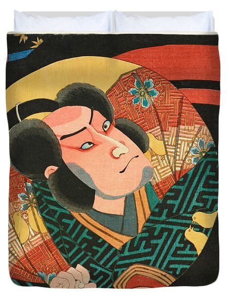 Image Of A Kabuki Actor On A Folding Fan Duvet Cover