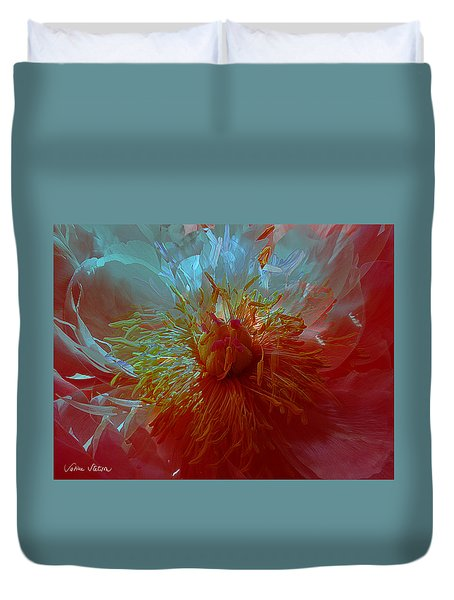 Inside The Heart Of A Peonie Duvet Cover by Sabine Stetson