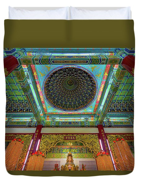 Inside Thean Hou Temple Duvet Cover by David Gn