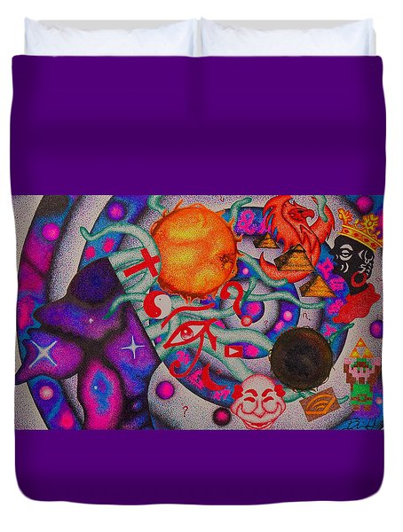 Introverse Duvet Cover