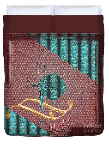 Duvet Cover featuring the digital art Inw_20a5562-sq_sap-run-feathers-to-come by Kateri Starczewski
