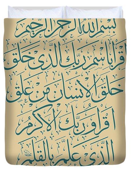 Iqra Ayat Blue-2 Duvet Cover