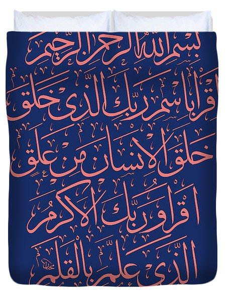 Iqra_ayat_blue Duvet Cover