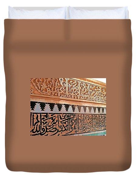 Islamic Art Duvet Cover