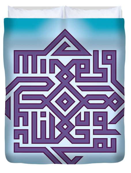 Islamic Law Duvet Cover