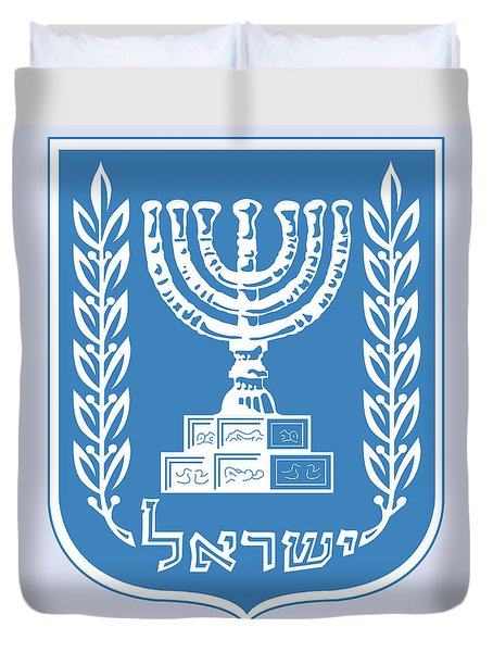 Israel Coat Of Arms Duvet Cover by Movie Poster Prints